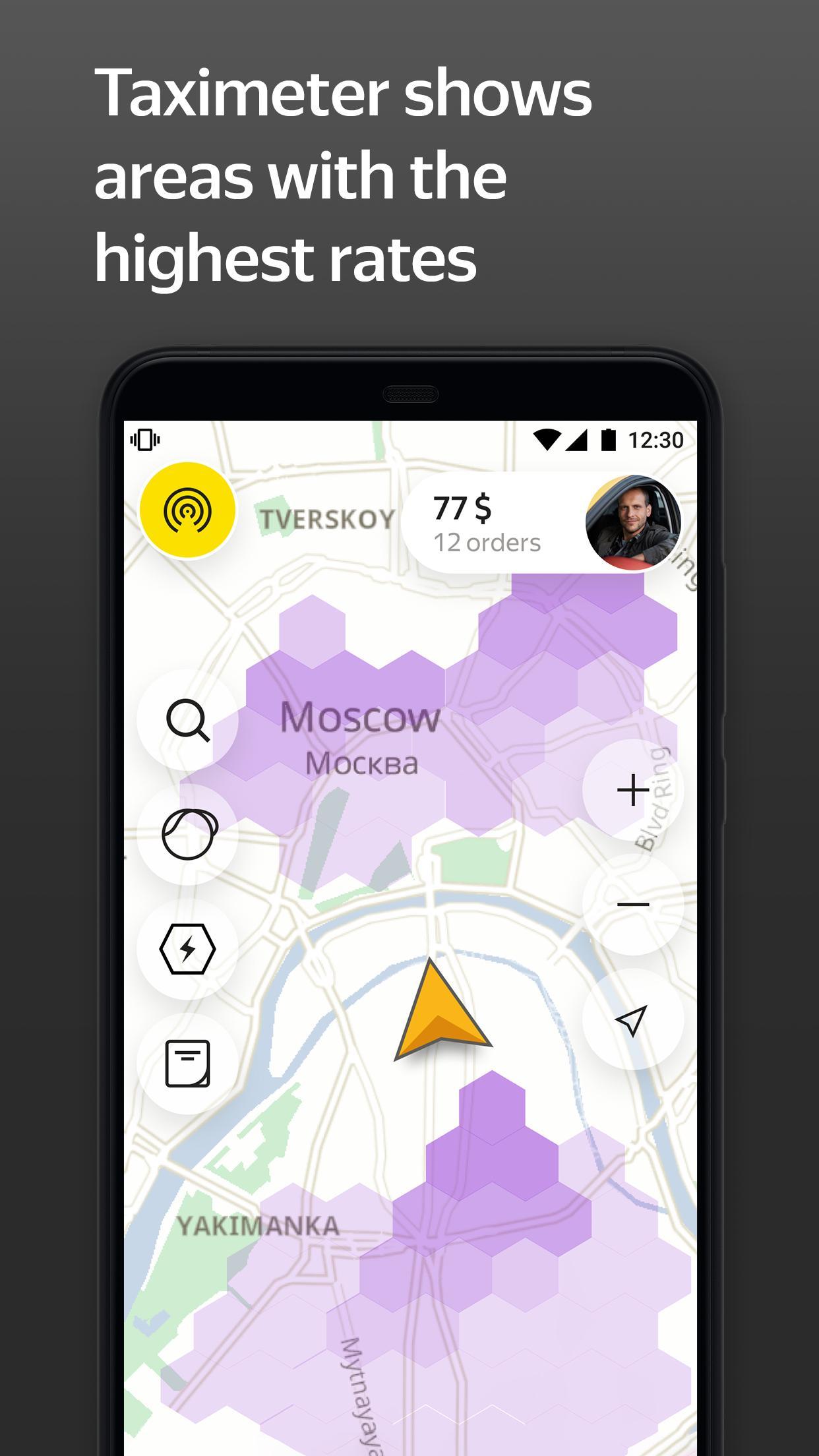 Taximeter — start driving a taxi today 9.14 Screenshot 2