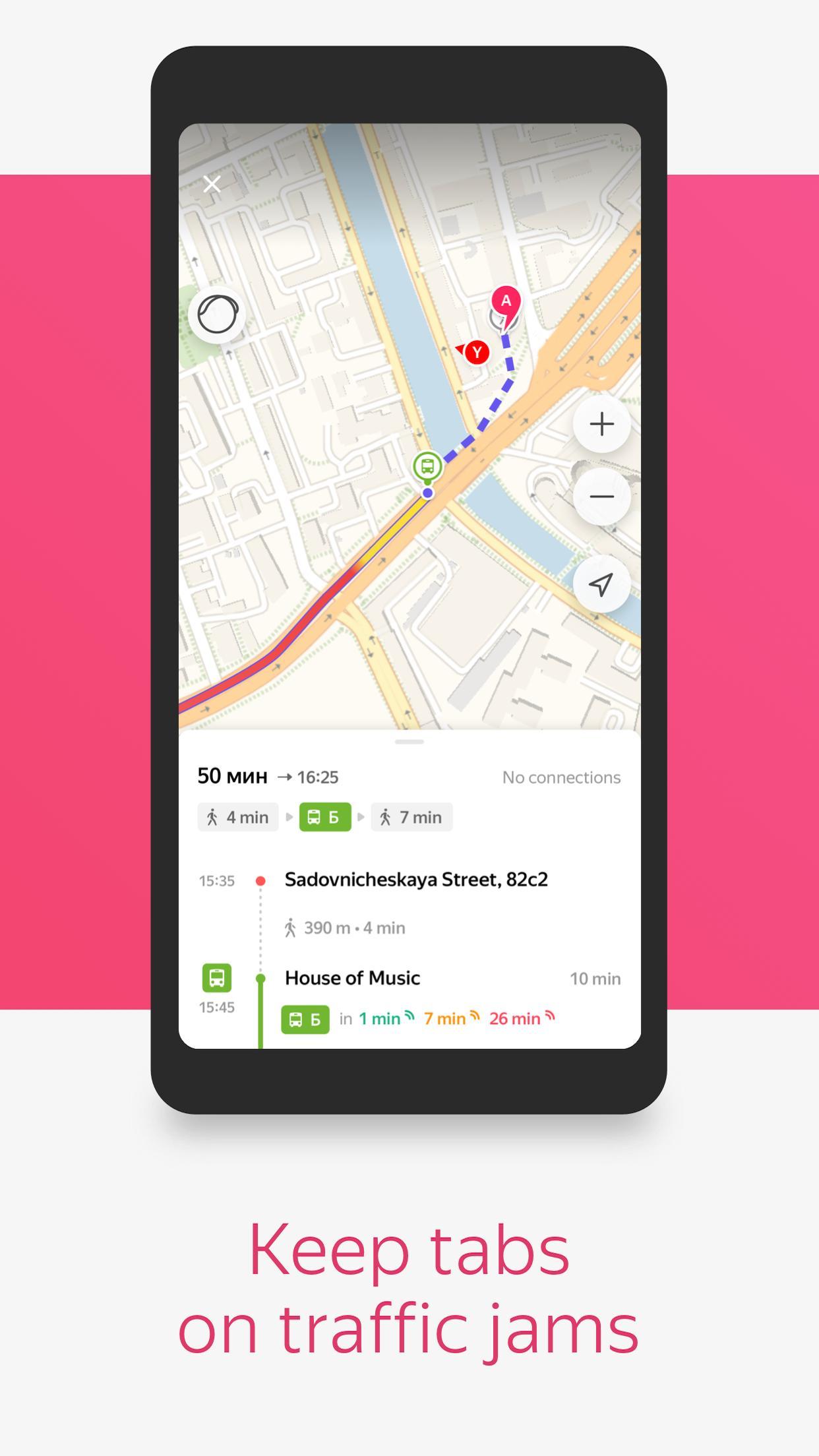 Yandex.Transport 6.3 Screenshot 2