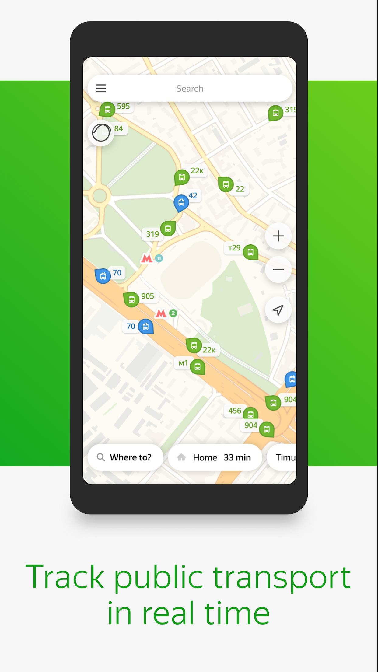Yandex.Transport 6.3 Screenshot 4