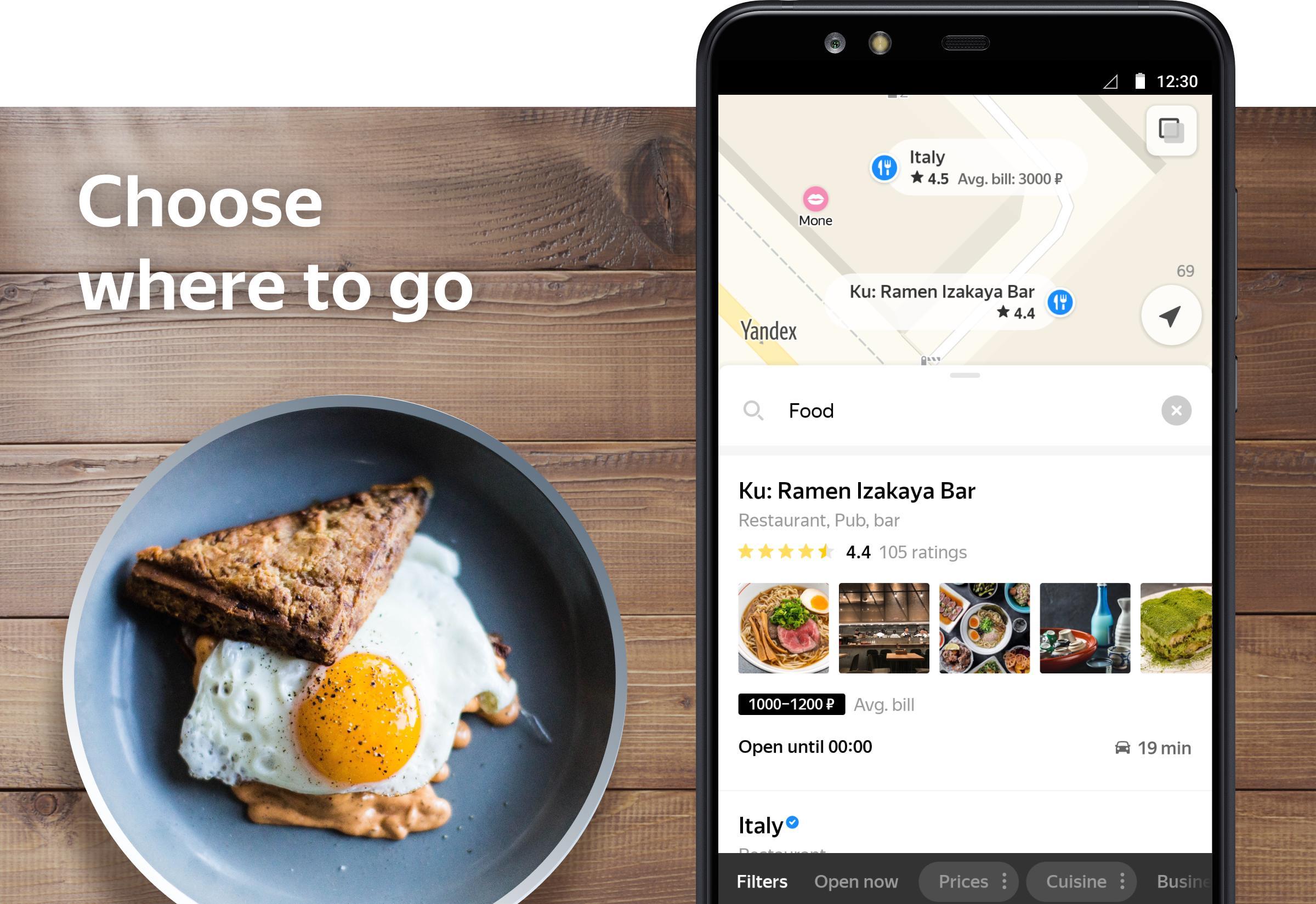 Yandex.Maps and Transport 9.1 Screenshot 1