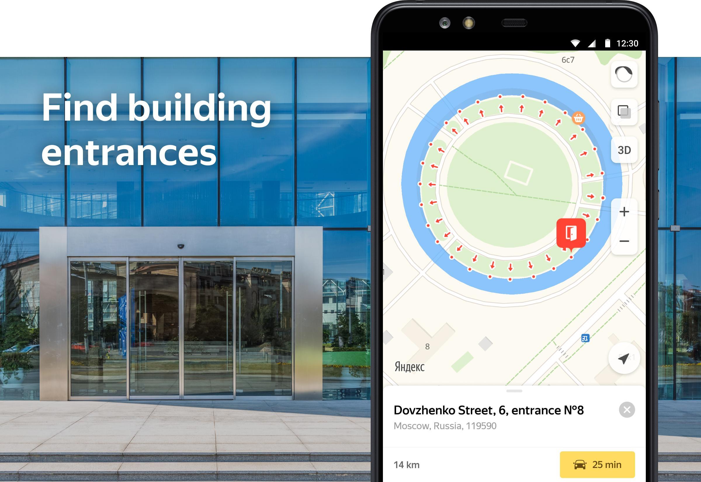 Yandex.Maps and Transport 9.1 Screenshot 5