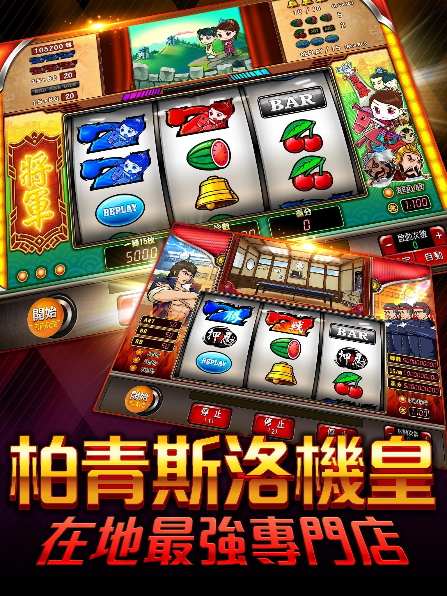 老子有錢 麻將、捕魚、老虎機、百家樂、柏青斯洛 2.57.1320 Screenshot 17