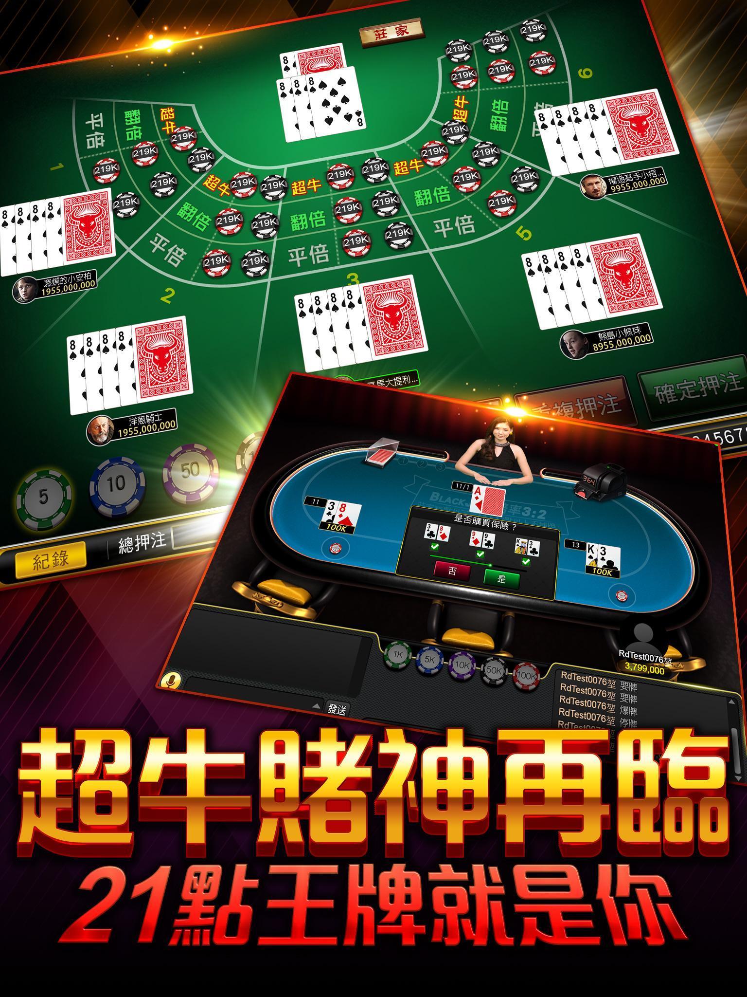 老子有錢 麻將、捕魚、老虎機、百家樂、柏青斯洛 2.57.1320 Screenshot 21