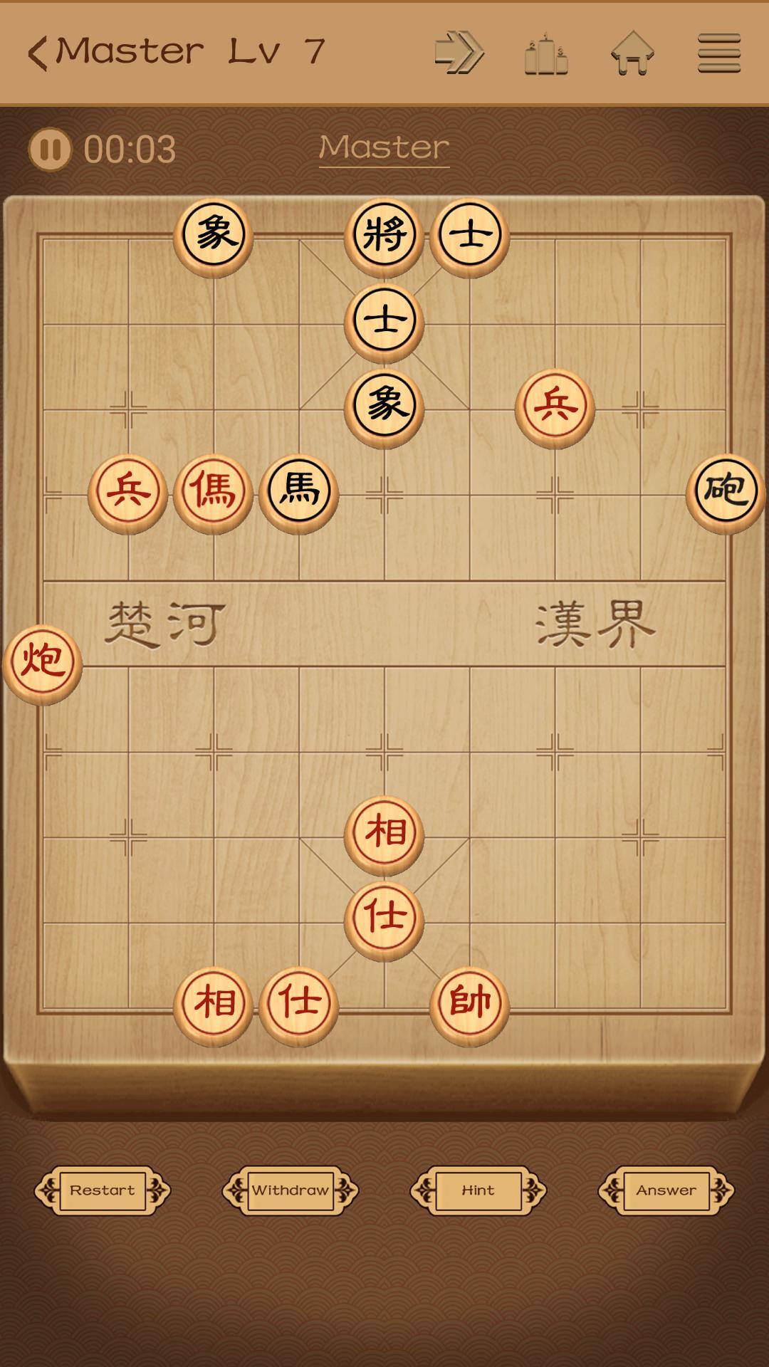 Chinese Chess from beginner to master 1.6.2 Screenshot 3