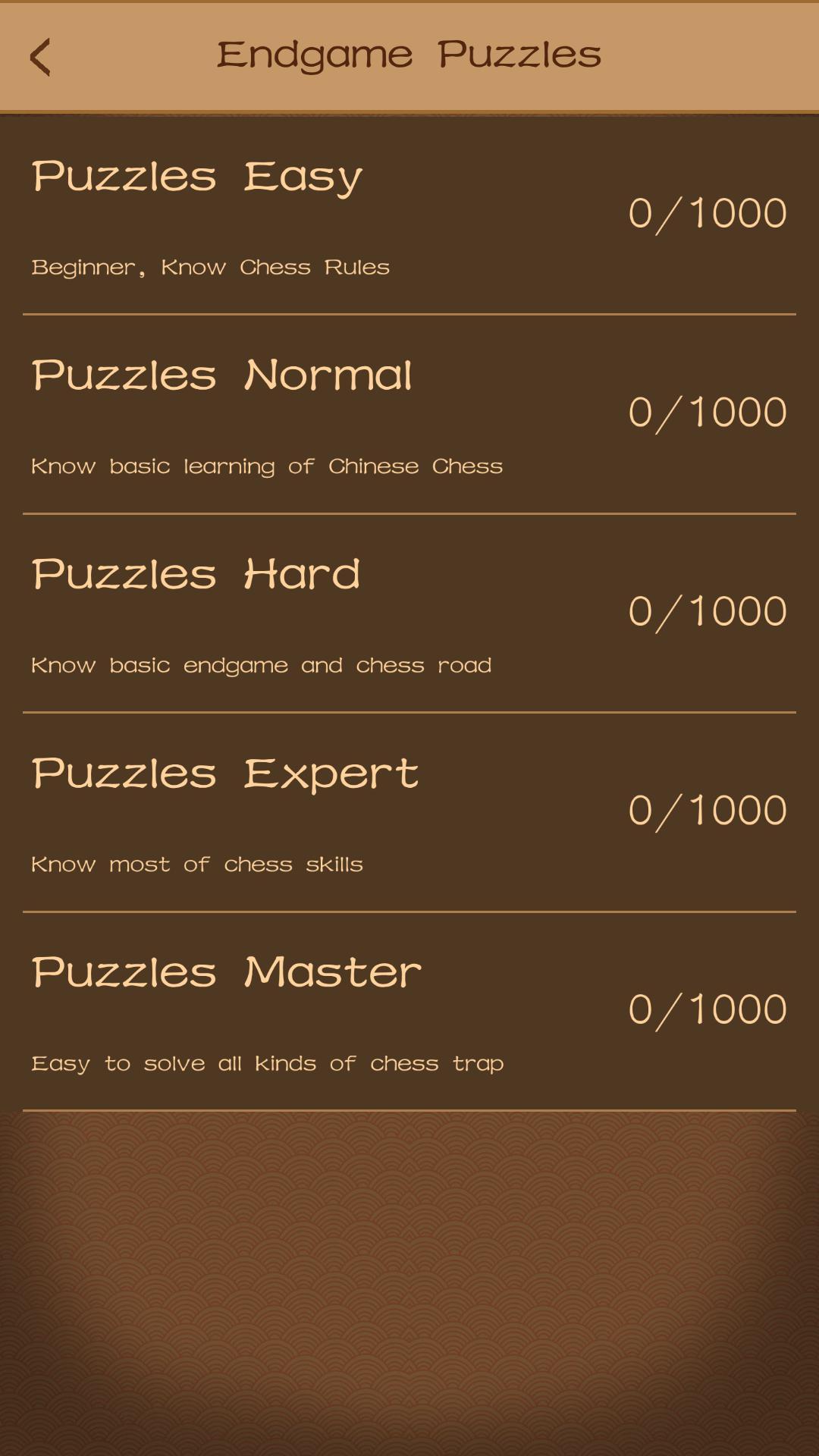 Chinese Chess from beginner to master 1.6.2 Screenshot 4