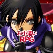 お小遣い×RPG☆RPGゲームでお小遣い稼ぎ!ポイント稼げるアプリ【Card RPG】 app icon