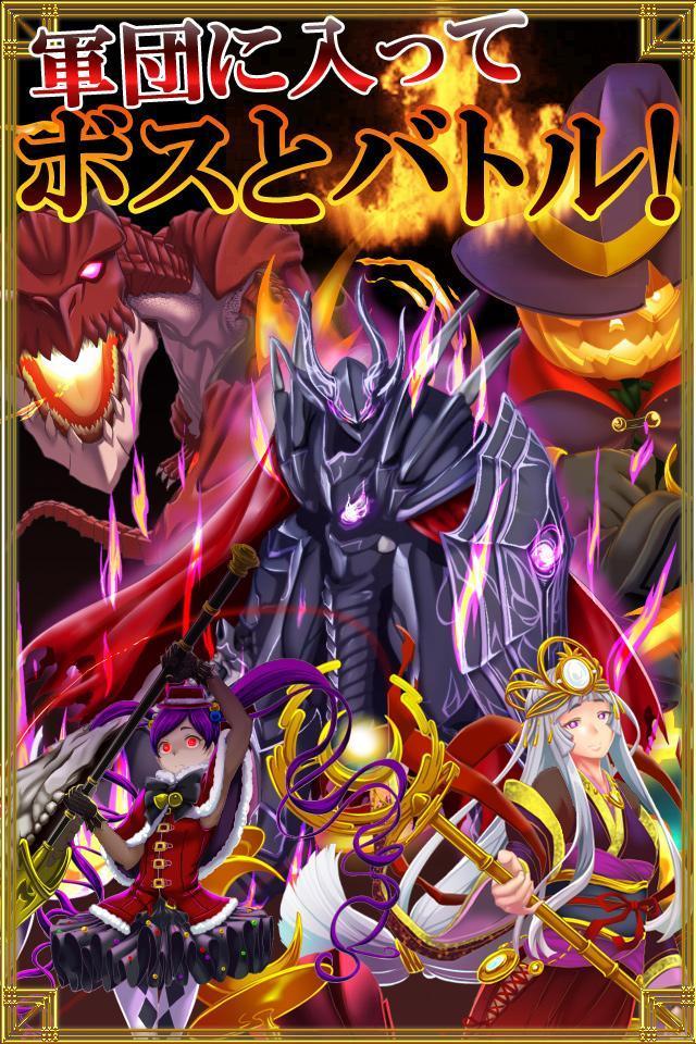 お小遣い×RPG☆RPGゲームでお小遣い稼ぎ!ポイント稼げるアプリ【Card RPG】 5.7.6 Screenshot 14
