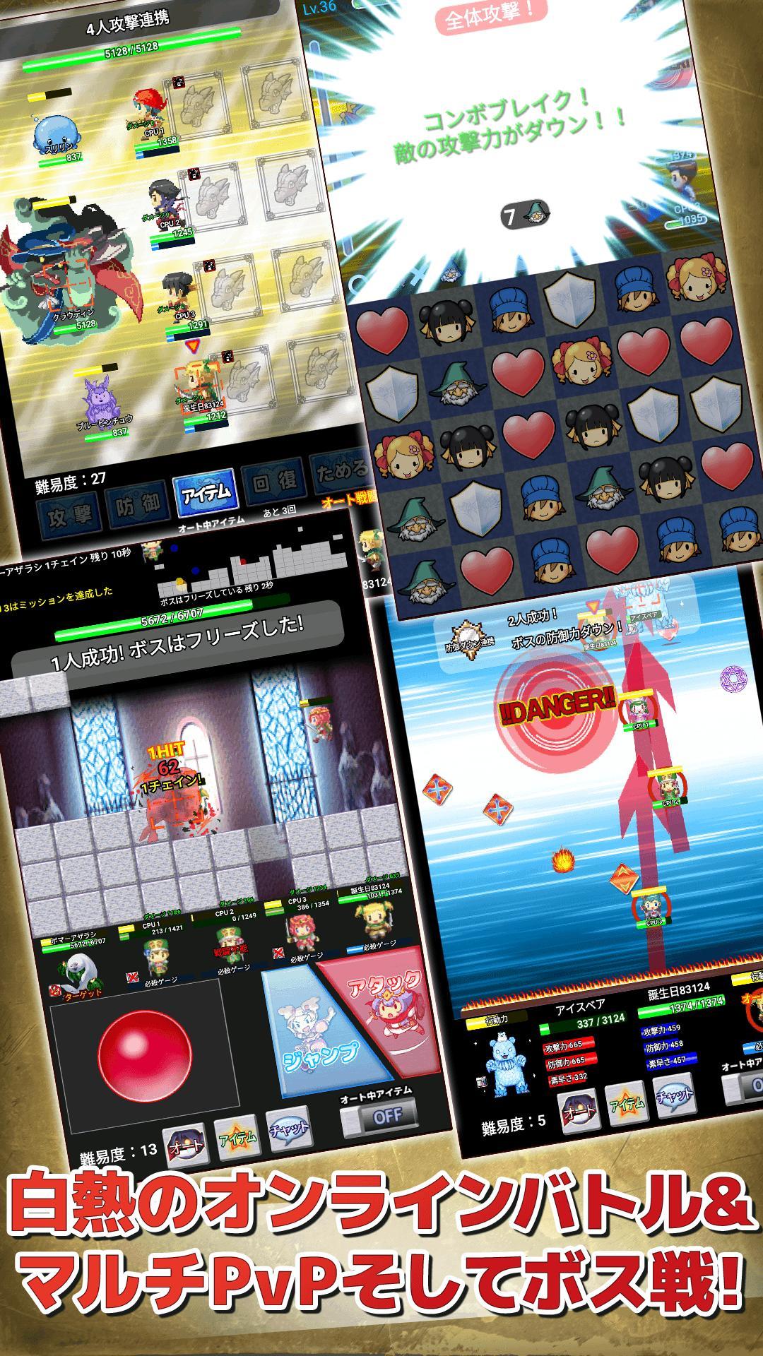 お小遣い×RPG☆RPGゲームでお小遣い稼ぎ!ポイント稼げるアプリ【Card RPG】 5.7.6 Screenshot 2