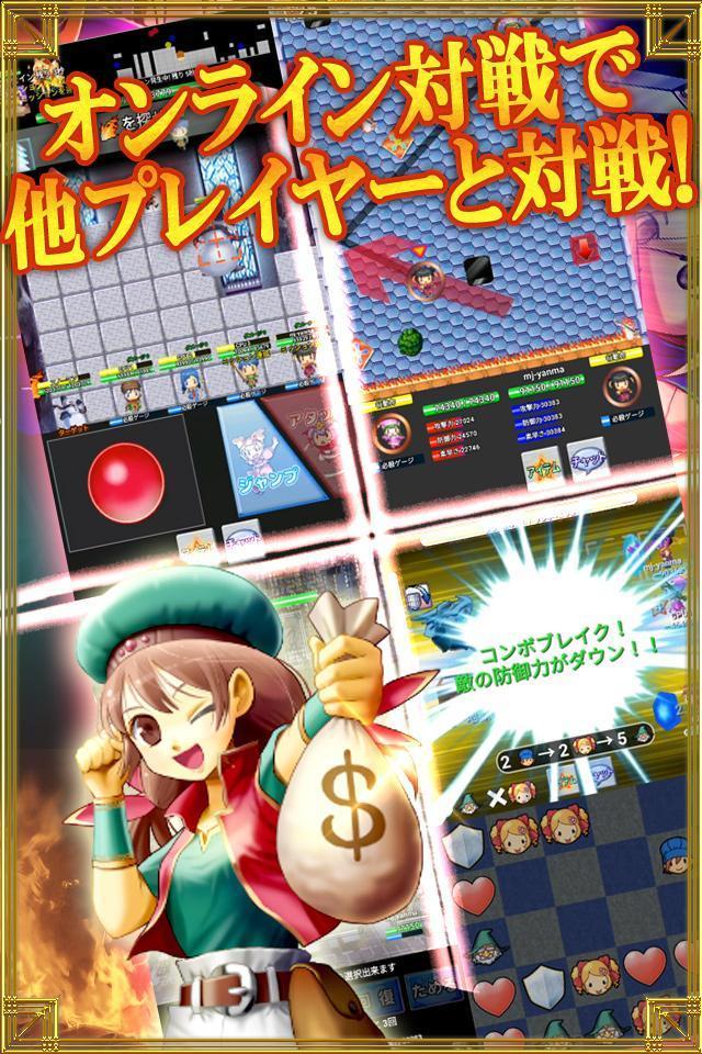 お小遣い×RPG☆RPGゲームでお小遣い稼ぎ!ポイント稼げるアプリ【Card RPG】 5.7.6 Screenshot 3