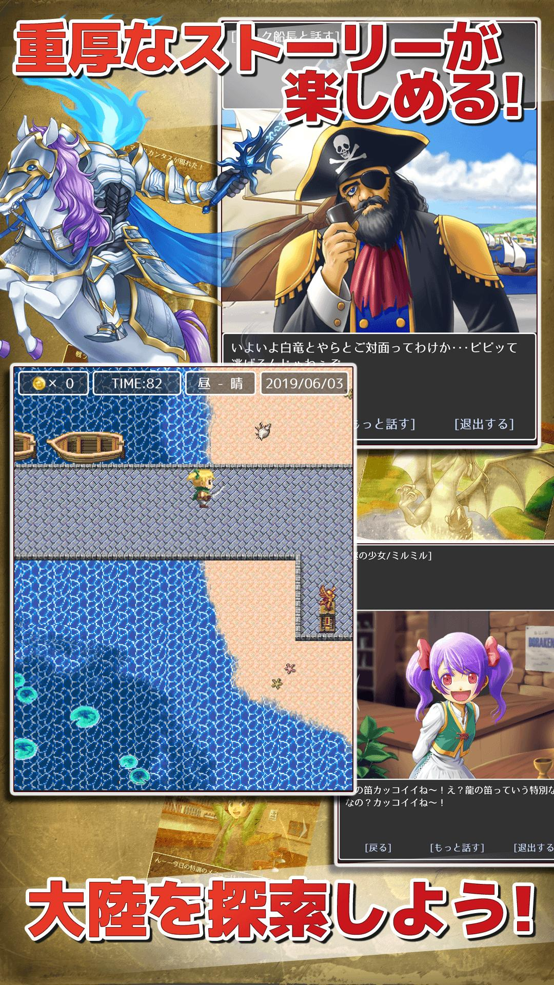 お小遣い×RPG☆RPGゲームでお小遣い稼ぎ!ポイント稼げるアプリ【Card RPG】 5.7.6 Screenshot 4