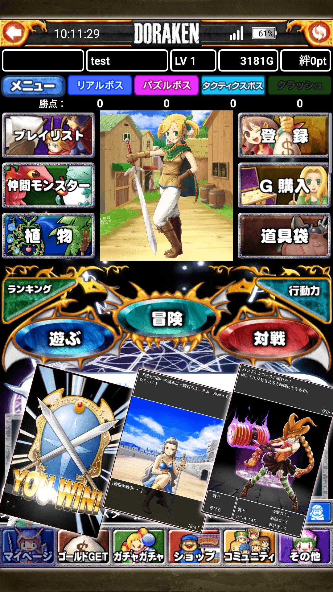 お小遣い×RPG☆RPGゲームでお小遣い稼ぎ!ポイント稼げるアプリ【Card RPG】 5.7.6 Screenshot 6