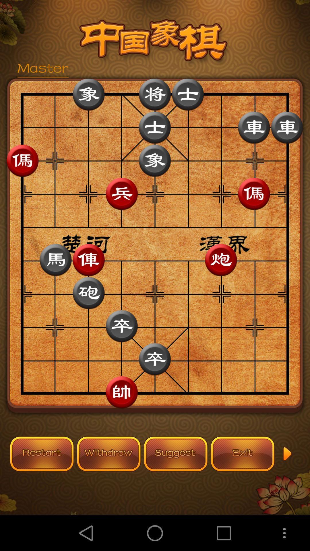 Chinese Chess, Xiangqi - many endgame and replay 3.9.6 Screenshot 2
