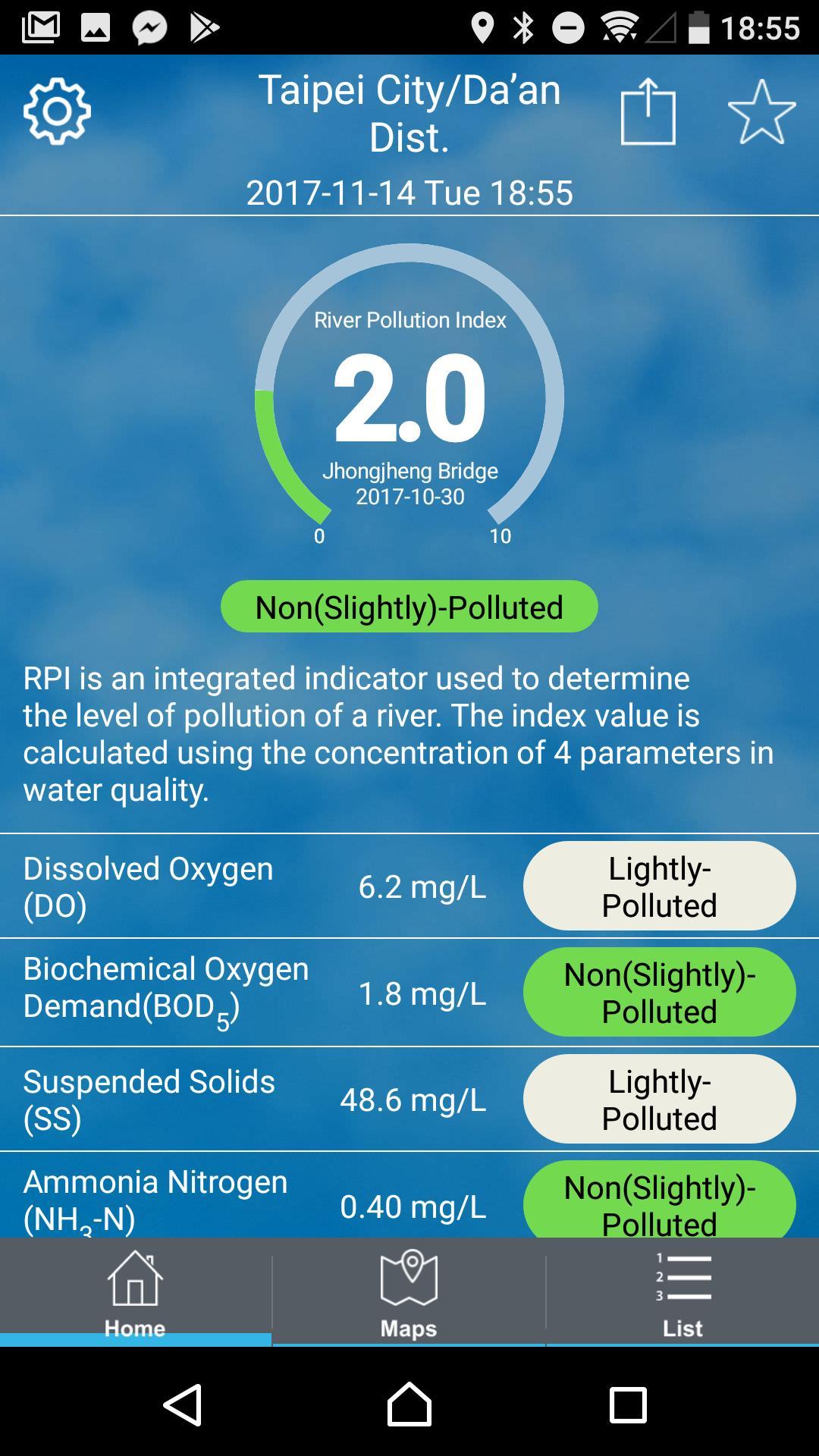 Environmental Info Push App 4.0.6 Screenshot 3