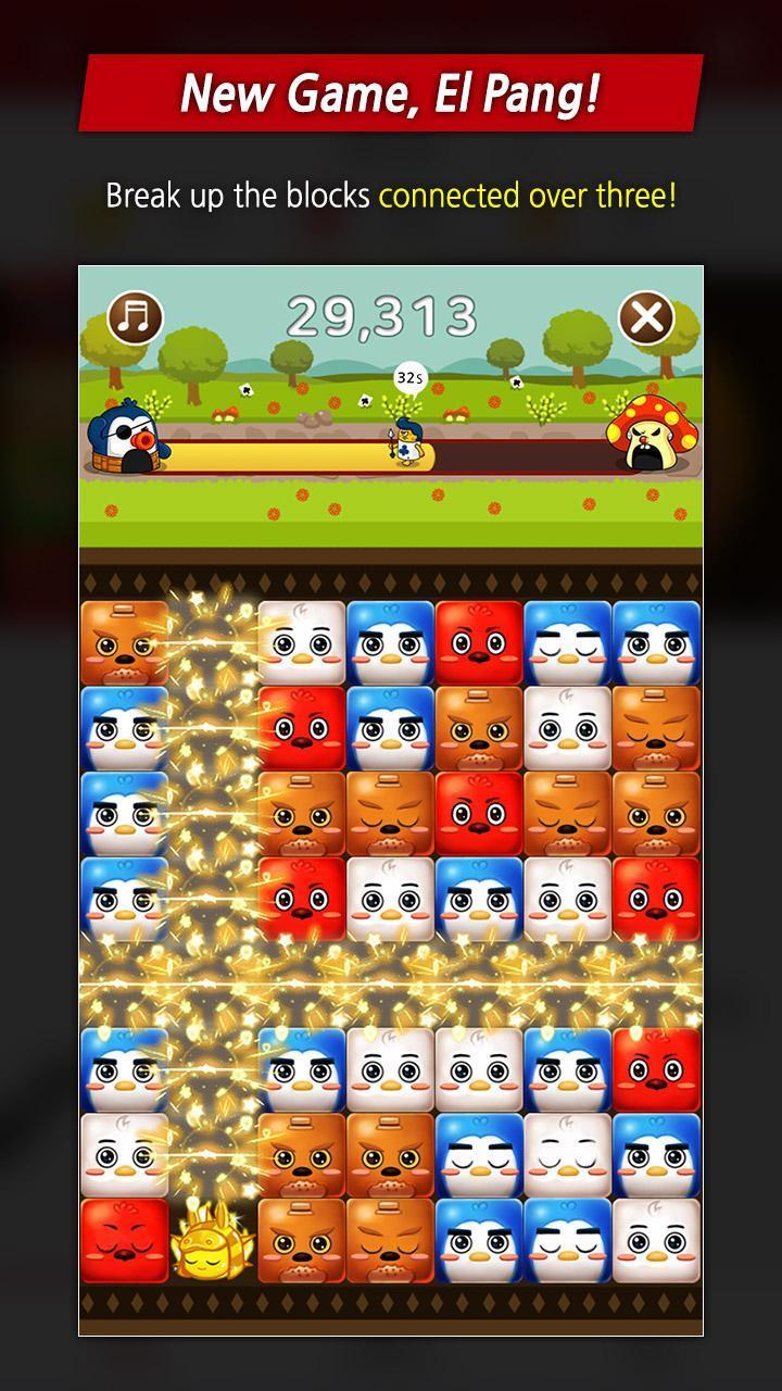 Busidol Game World 1.2.3 Screenshot 1