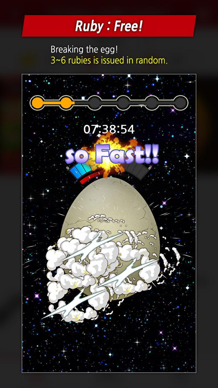 Busidol Game World 1.2.3 Screenshot 2