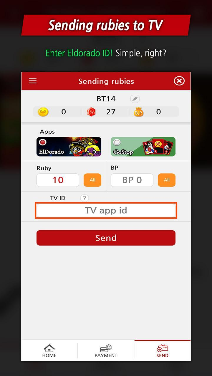 Busidol Game World 1.2.3 Screenshot 3