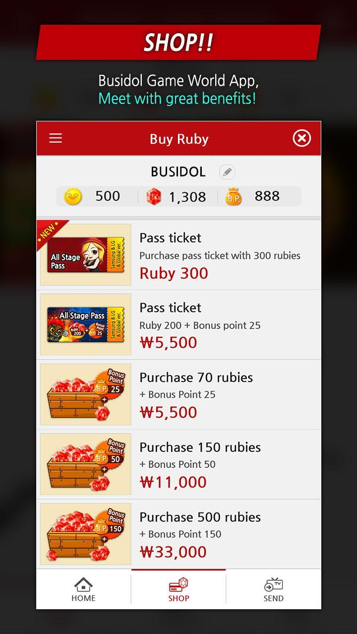 Busidol Game World 1.2.3 Screenshot 4