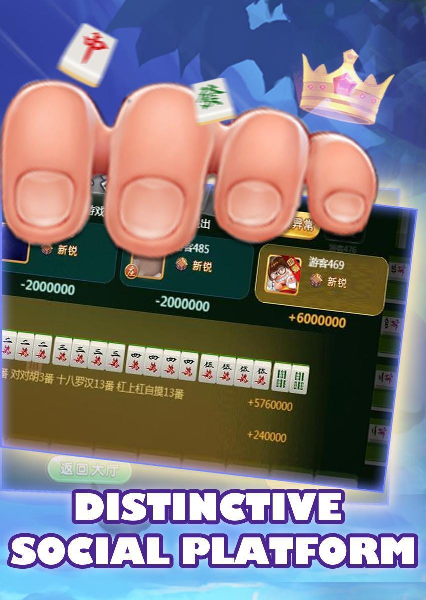 Lami Mahjong 拉米麻将一起玩 1.9.0 Screenshot 2