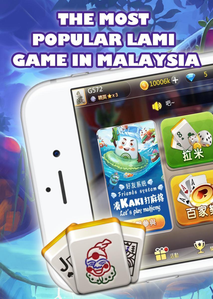 Lami Mahjong 拉米麻将一起玩 1.9.0 Screenshot 6
