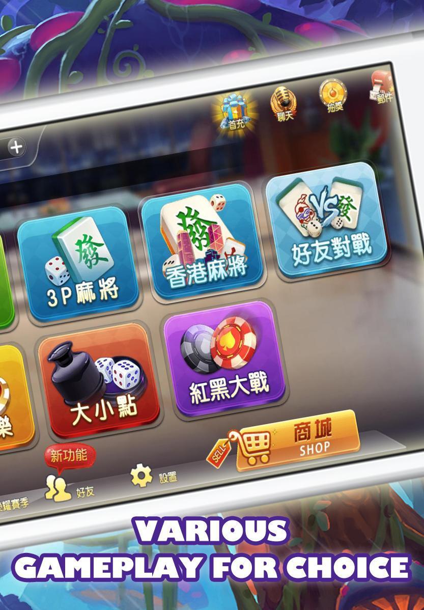 Lami Mahjong 拉米麻将一起玩 1.9.0 Screenshot 7