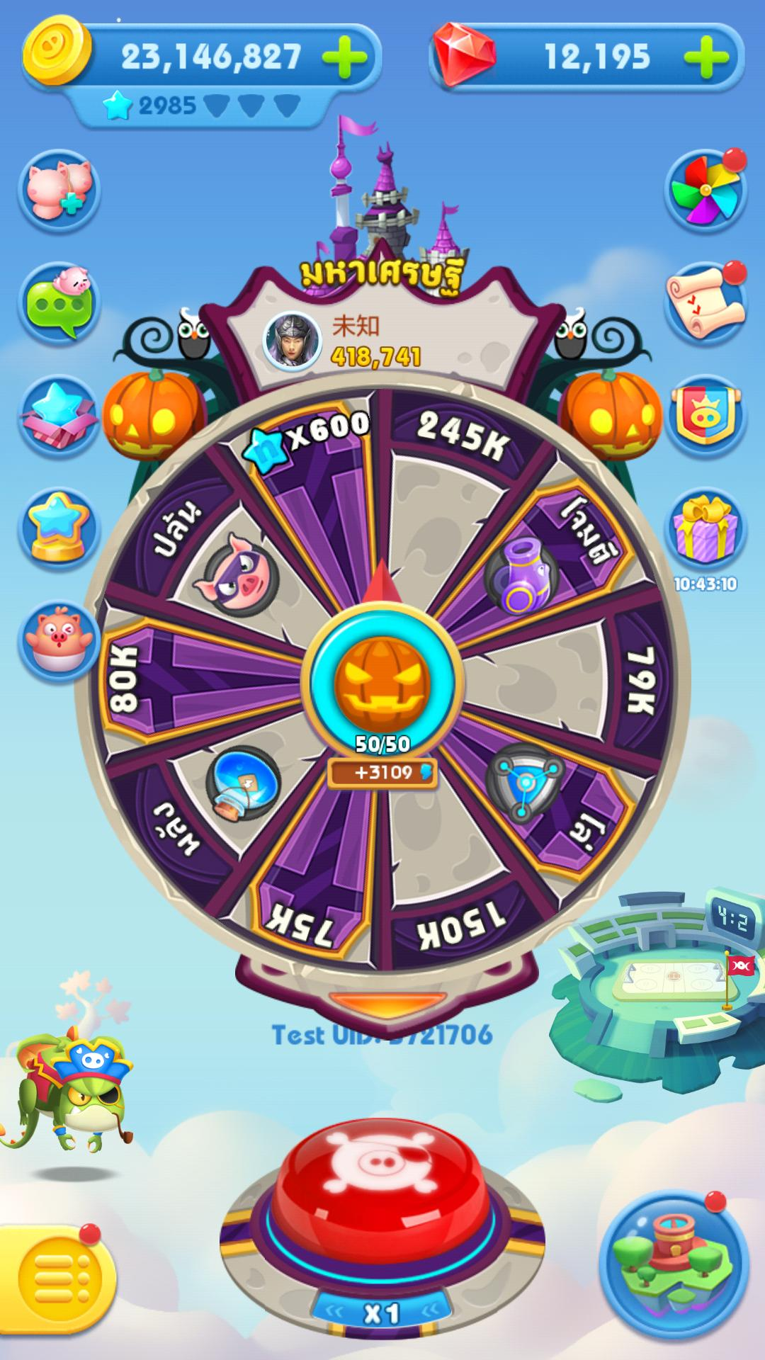 Piggy Boom Happy treasure 3.14.0 Screenshot 13
