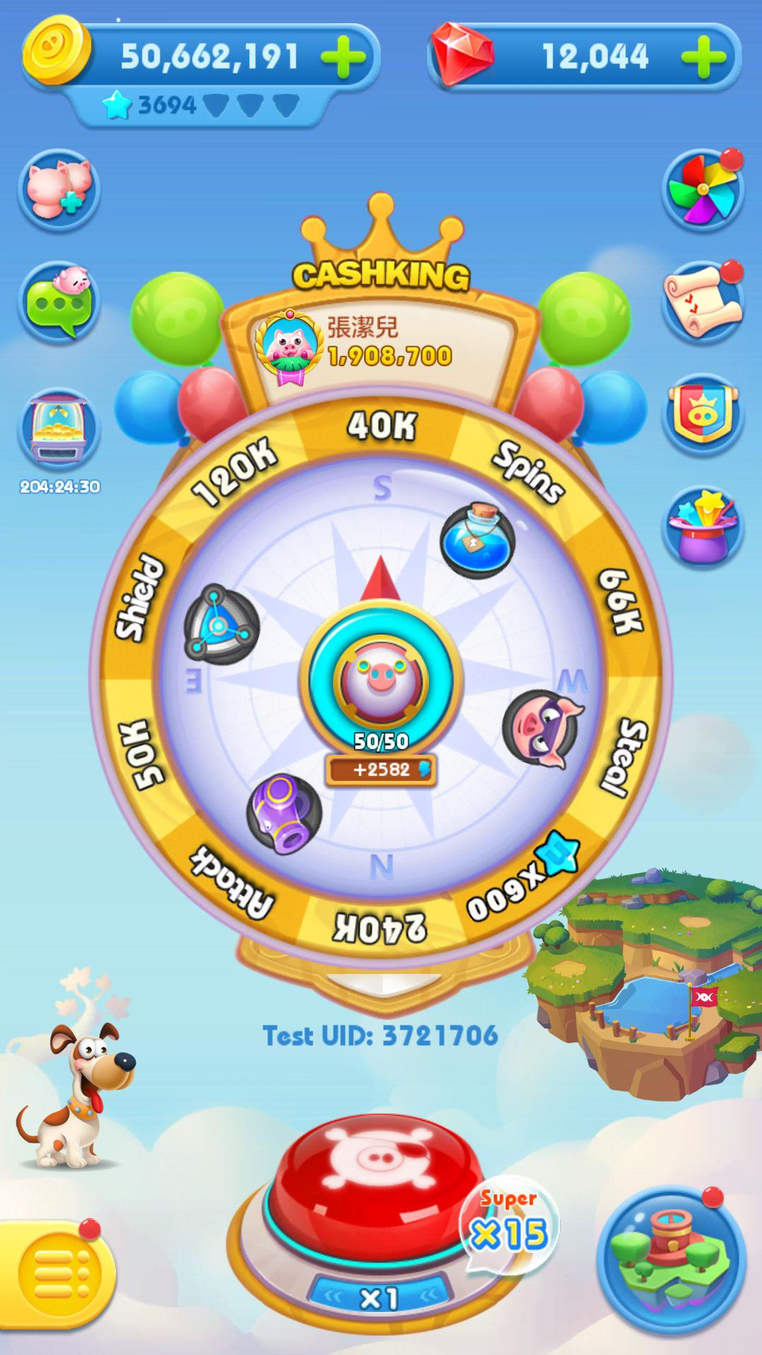 Piggy Boom Happy treasure 3.14.0 Screenshot 7