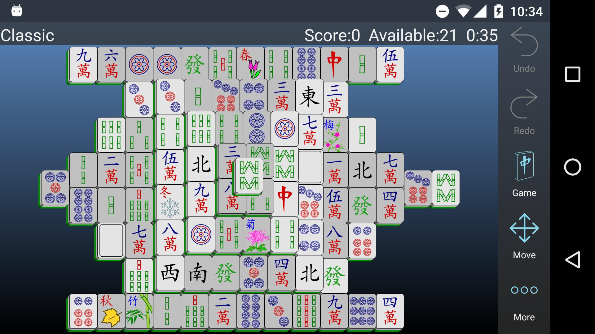 Mahjongg Builder 2.2.0 Screenshot 2