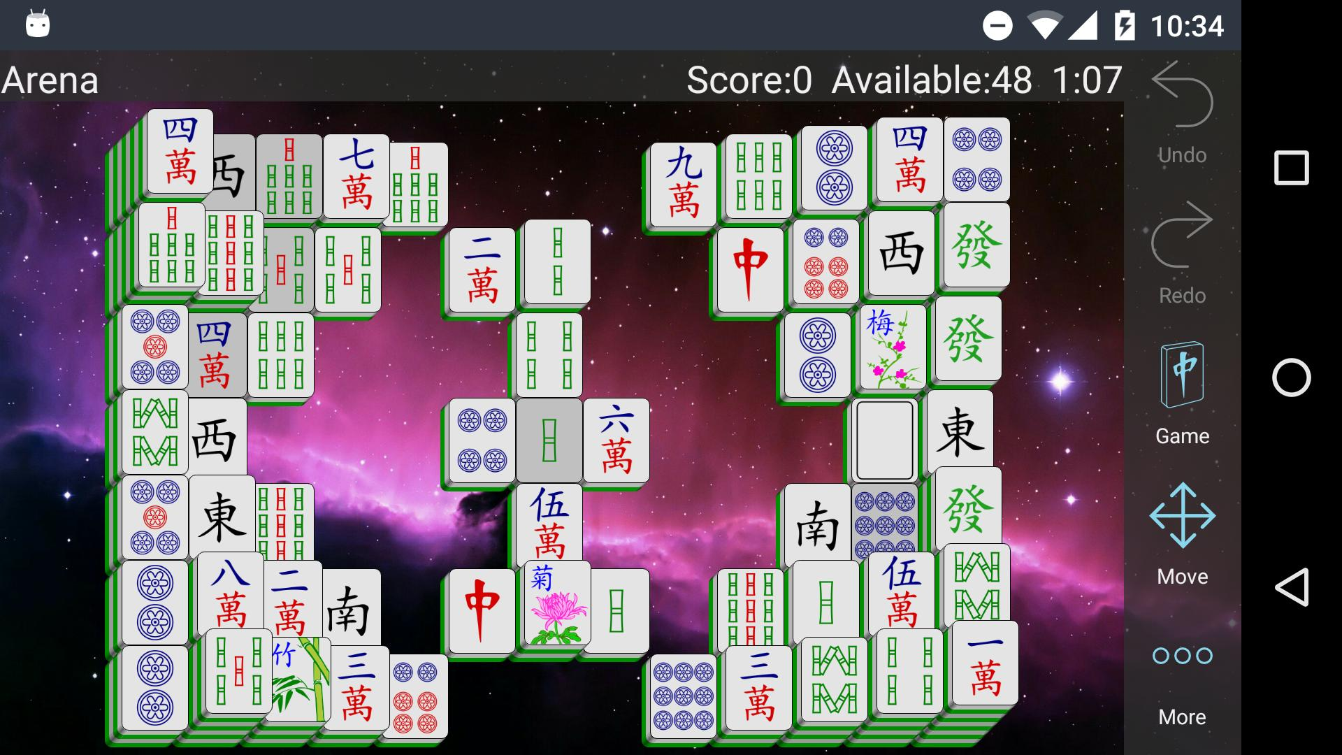 Mahjongg Builder 2.2.0 Screenshot 3