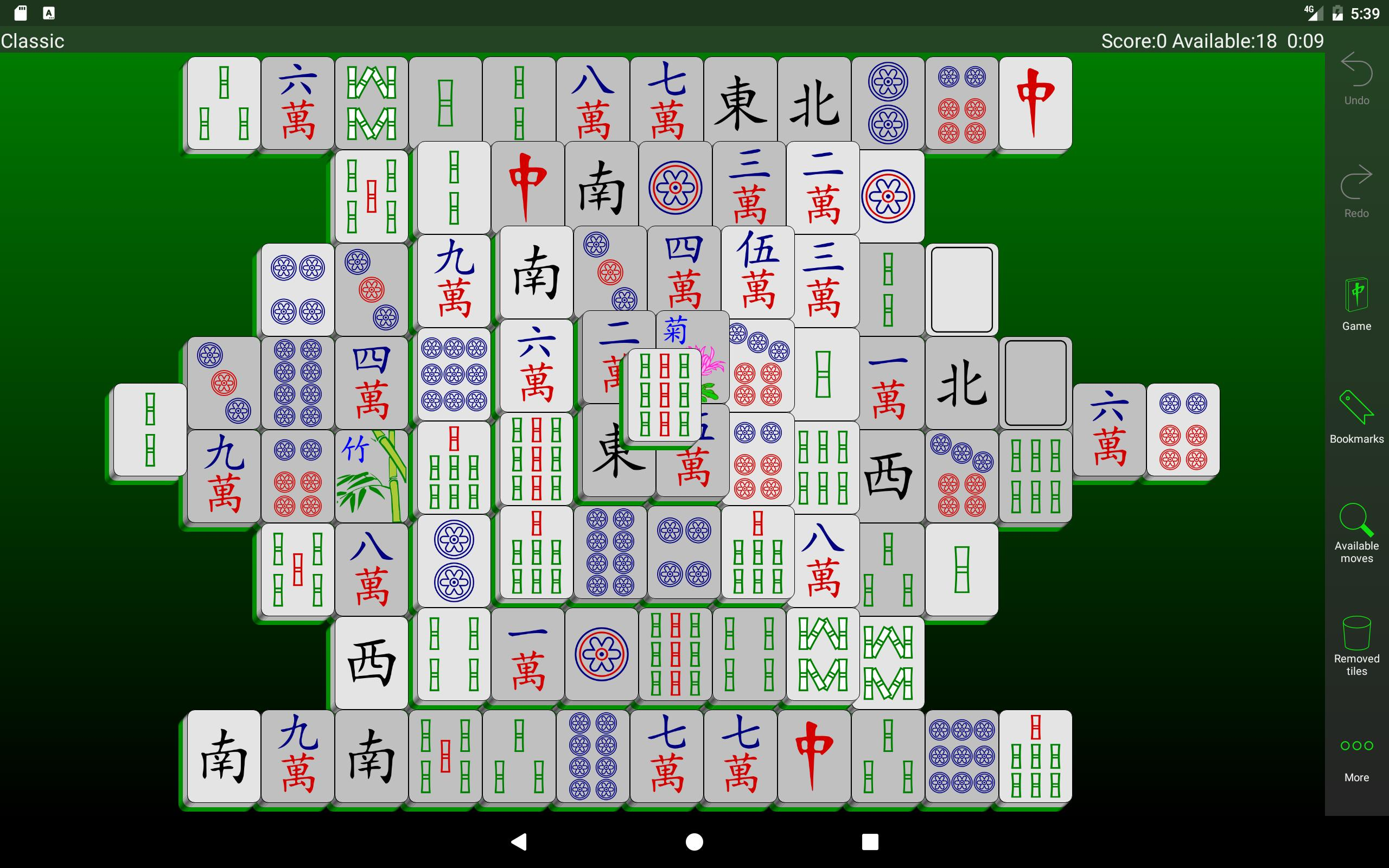 Mahjongg Builder 2.2.0 Screenshot 7
