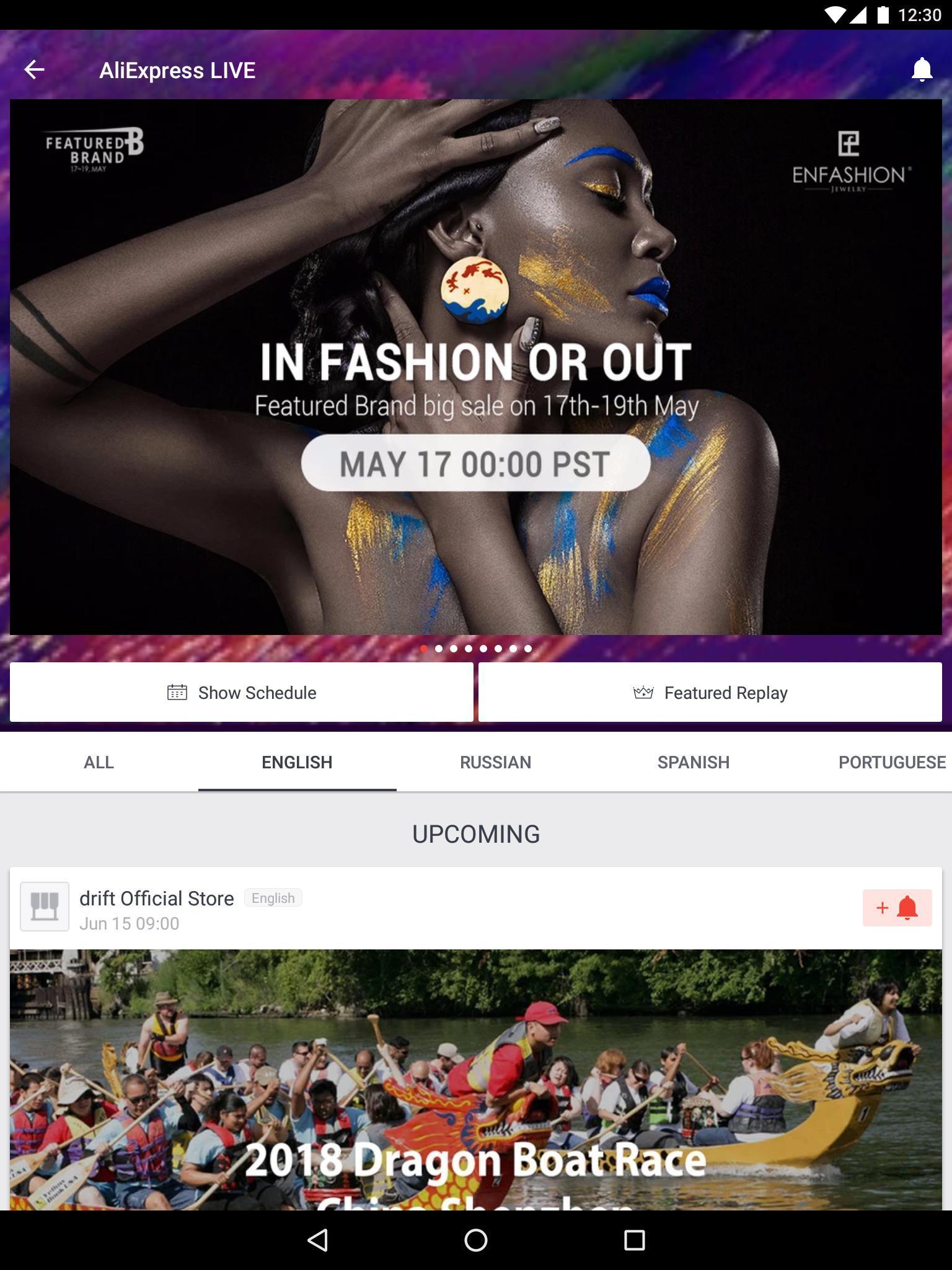 AliExpress Smarter Shopping, Better Living 8.3.3 Screenshot 10