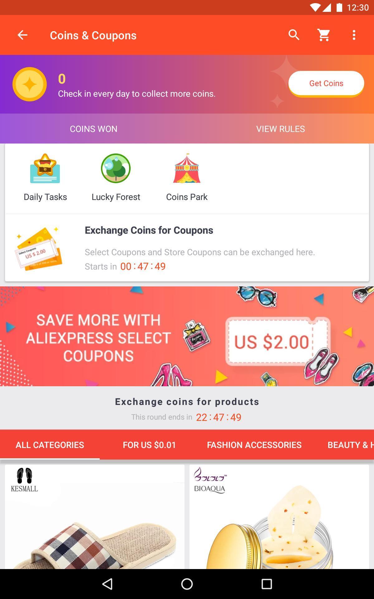 AliExpress Smarter Shopping, Better Living 8.3.3 Screenshot 12