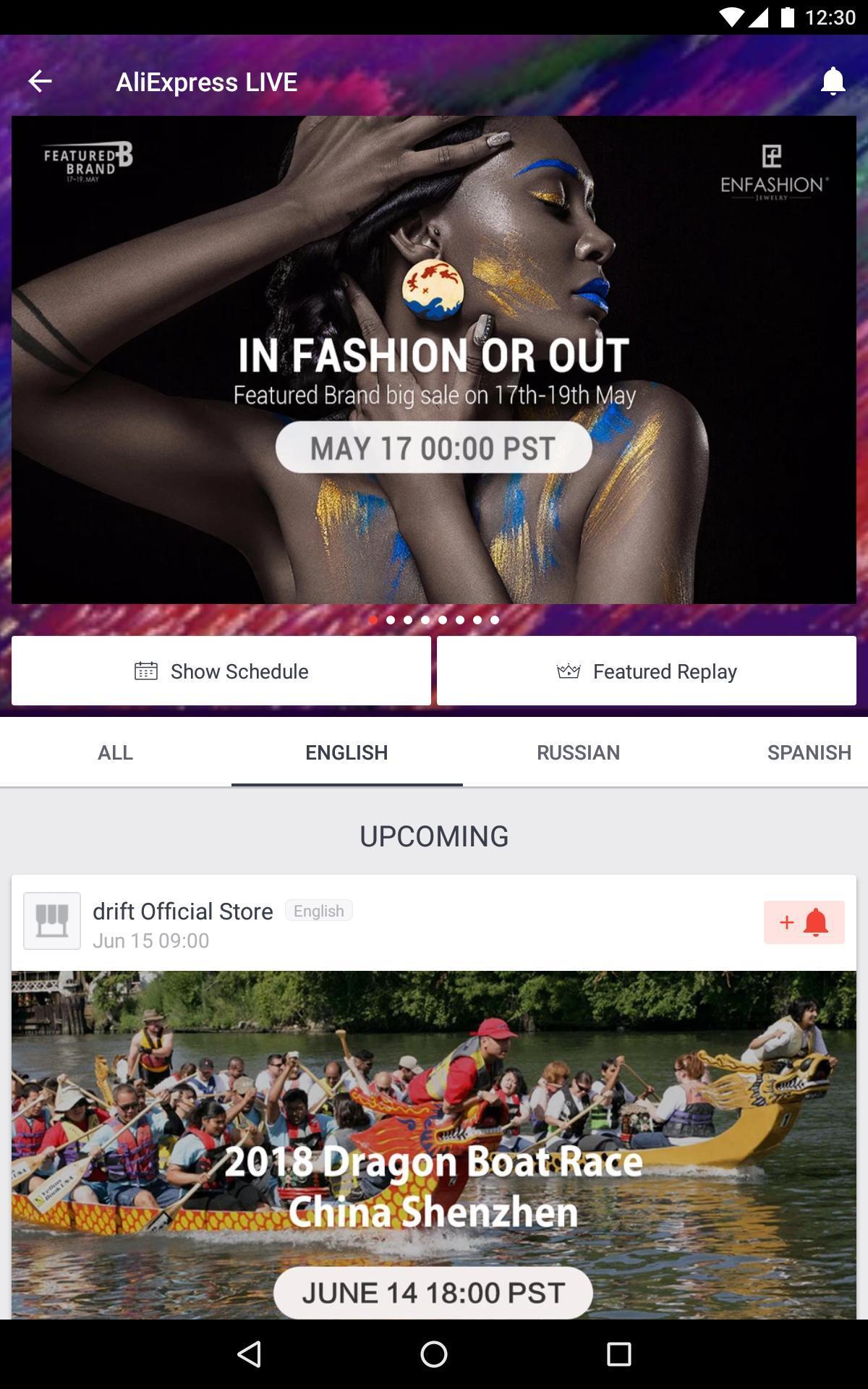 AliExpress Smarter Shopping, Better Living 8.3.3 Screenshot 14