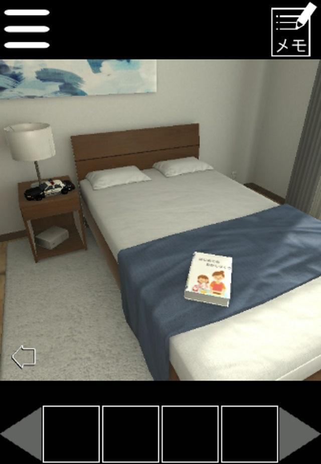 Cape's escape game second room 1.3.1 Screenshot 3