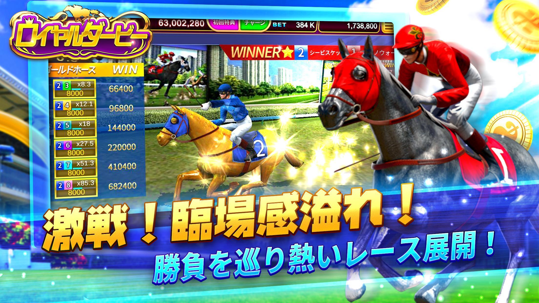 スーパーラッキーカジノ ~ オーシャンモンスター、スロット、サイコロ、ポーカー 3.14.1 Screenshot 1