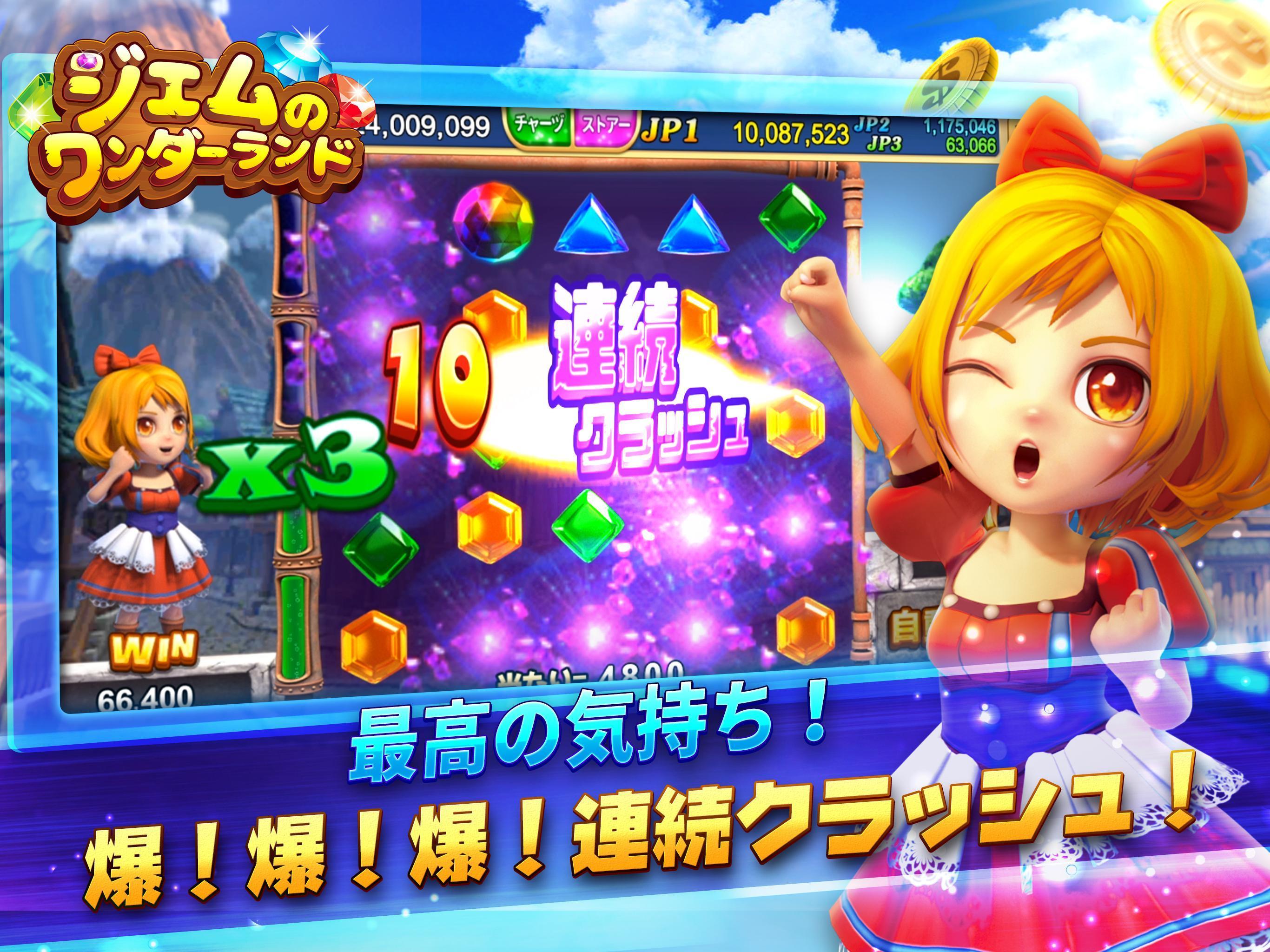 スーパーラッキーカジノ ~ オーシャンモンスター、スロット、サイコロ、ポーカー 3.14.1 Screenshot 10