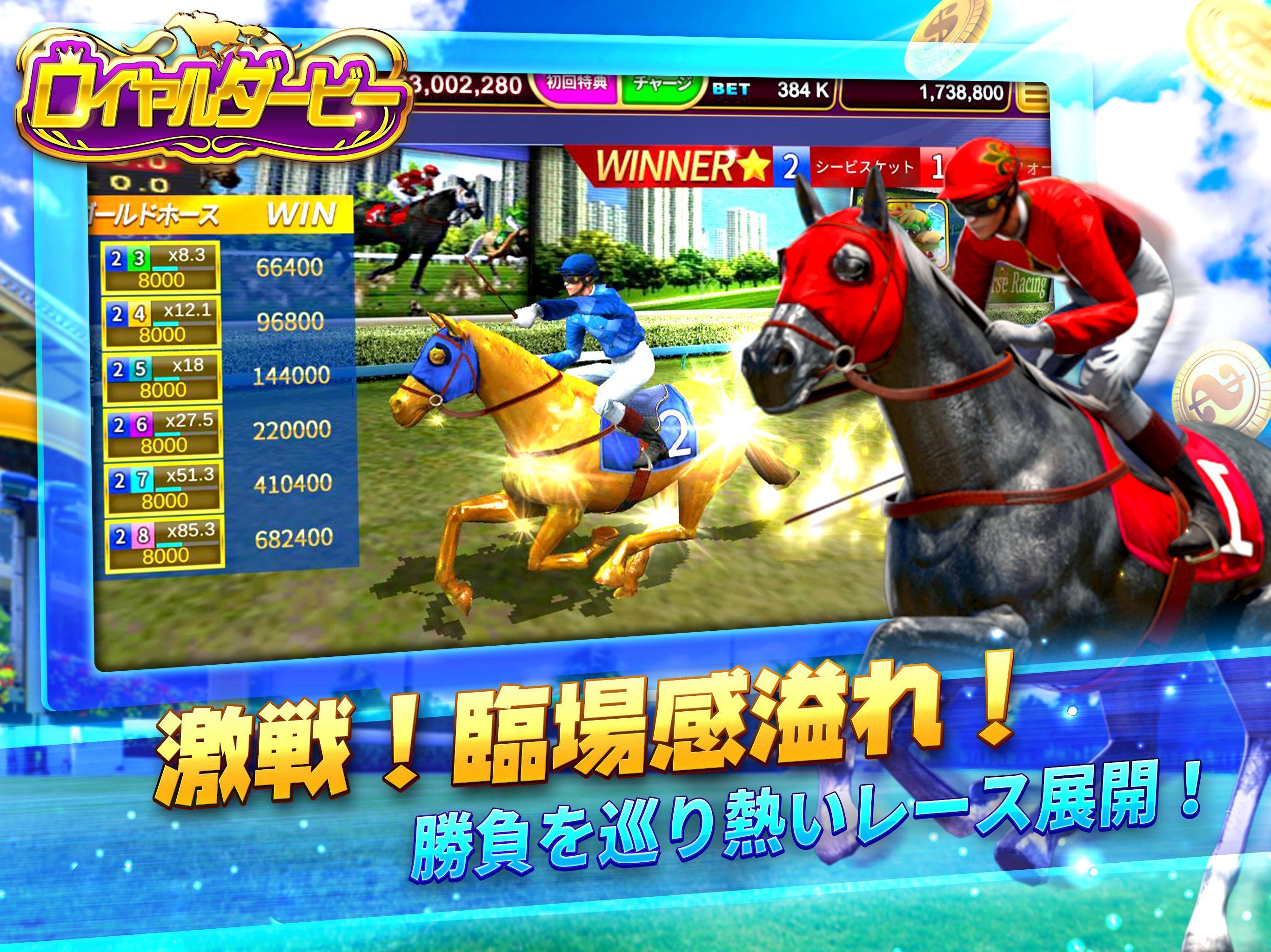 スーパーラッキーカジノ ~ オーシャンモンスター、スロット、サイコロ、ポーカー 3.14.1 Screenshot 15