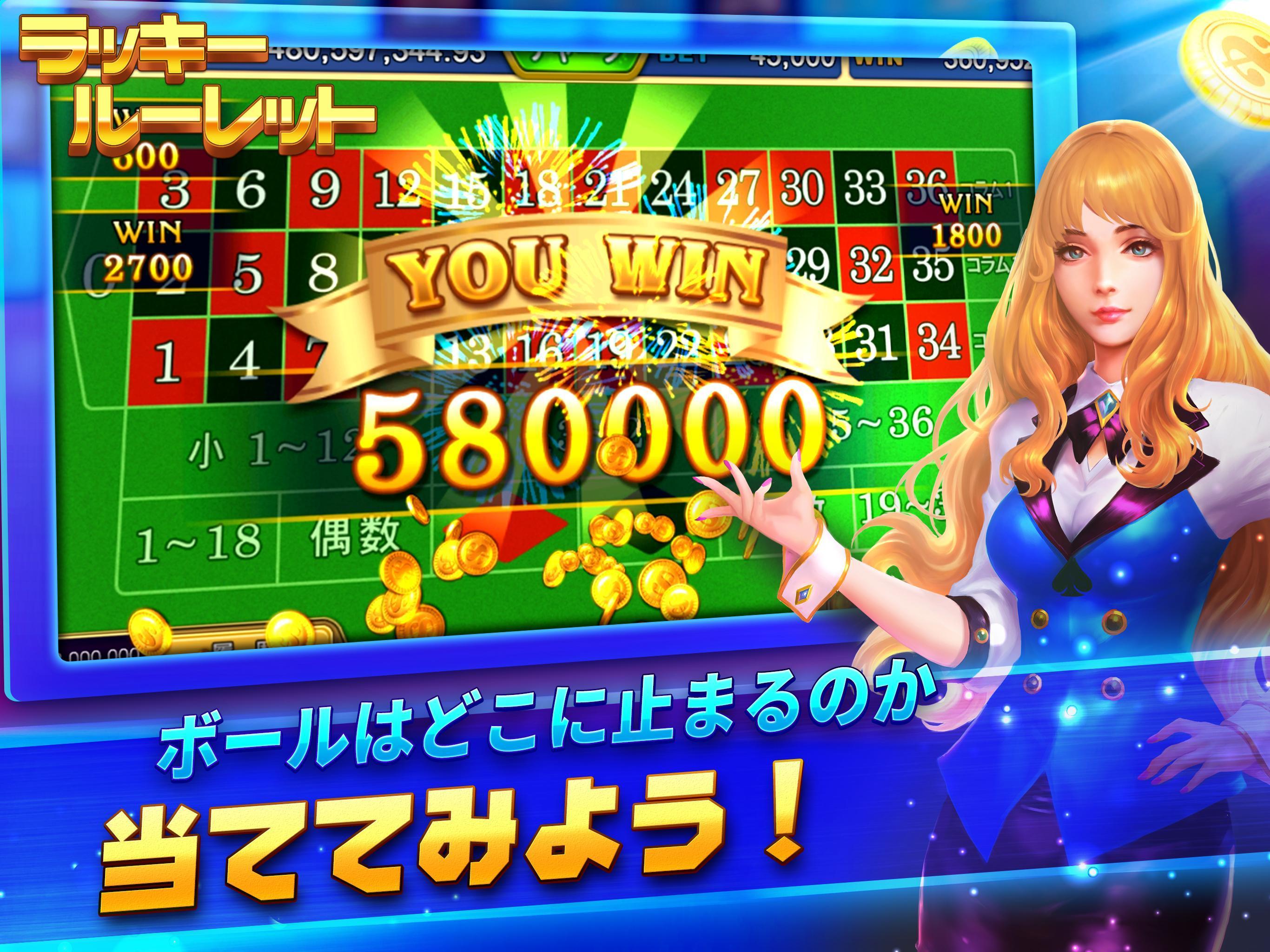 スーパーラッキーカジノ ~ オーシャンモンスター、スロット、サイコロ、ポーカー 3.14.1 Screenshot 20