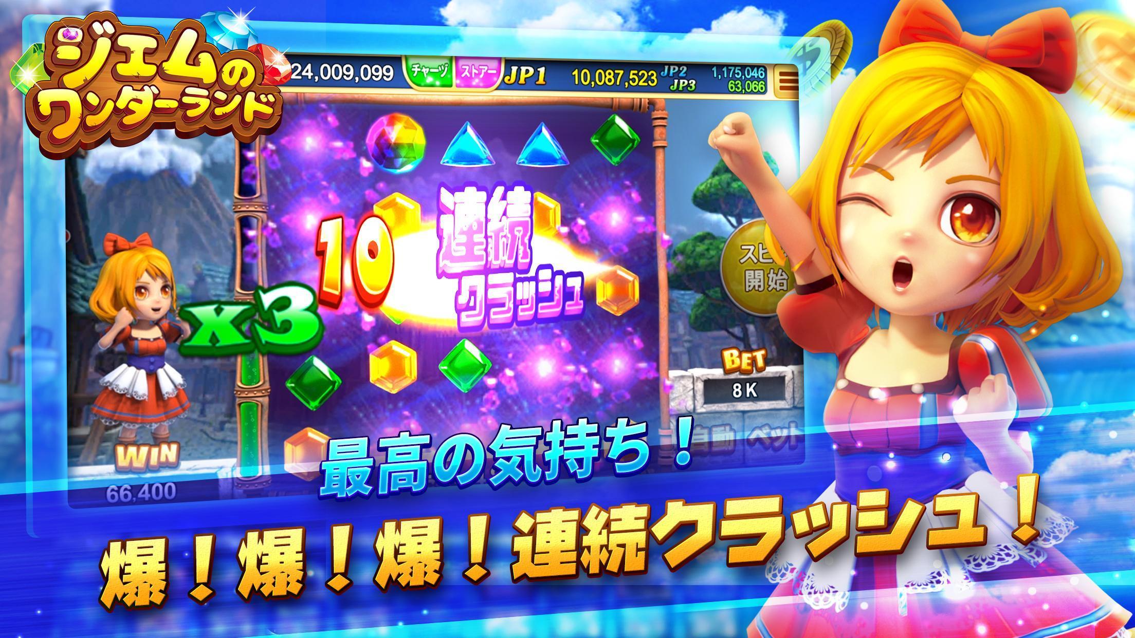 スーパーラッキーカジノ ~ オーシャンモンスター、スロット、サイコロ、ポーカー 3.14.1 Screenshot 3
