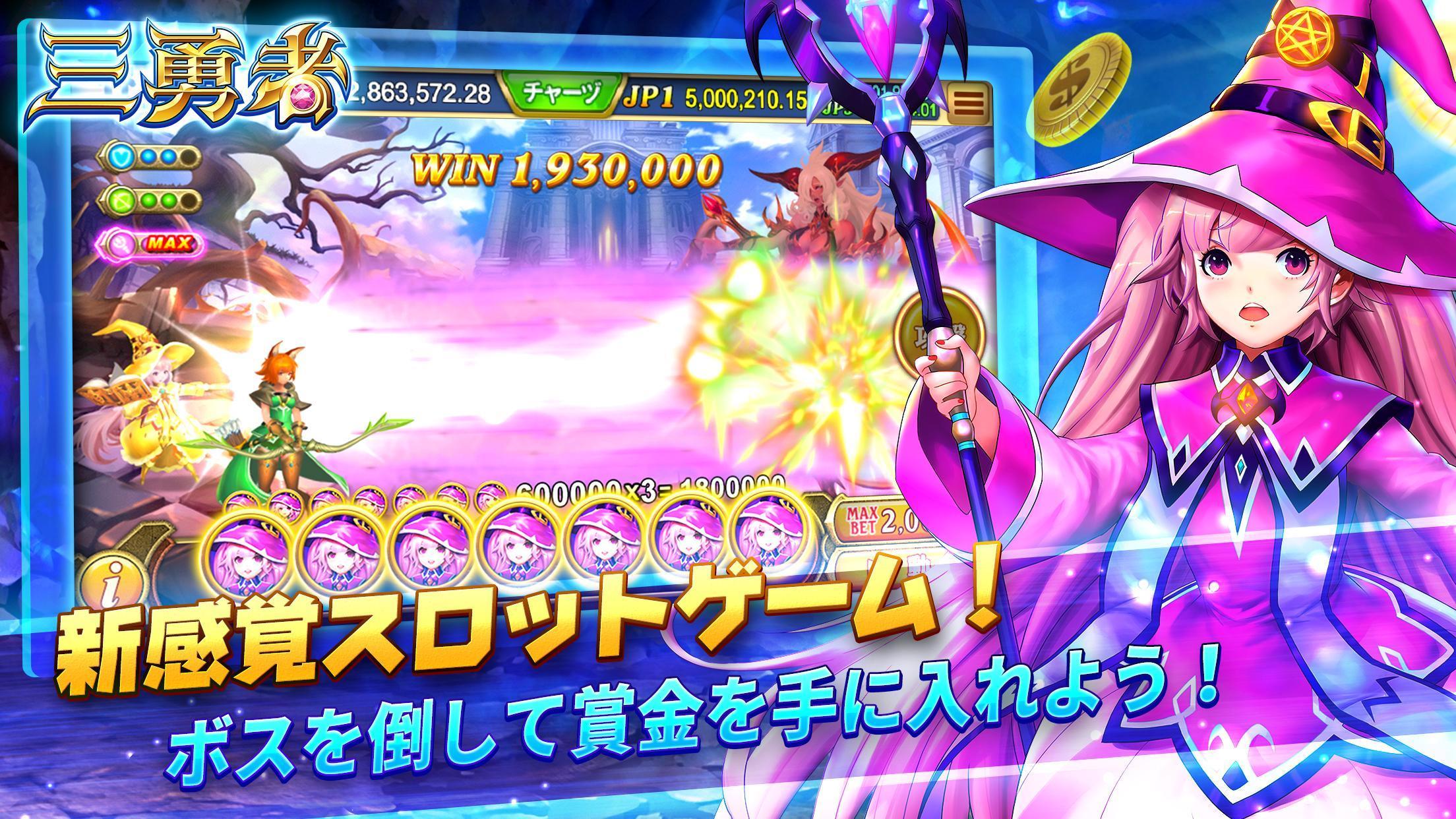 スーパーラッキーカジノ ~ オーシャンモンスター、スロット、サイコロ、ポーカー 3.14.1 Screenshot 5