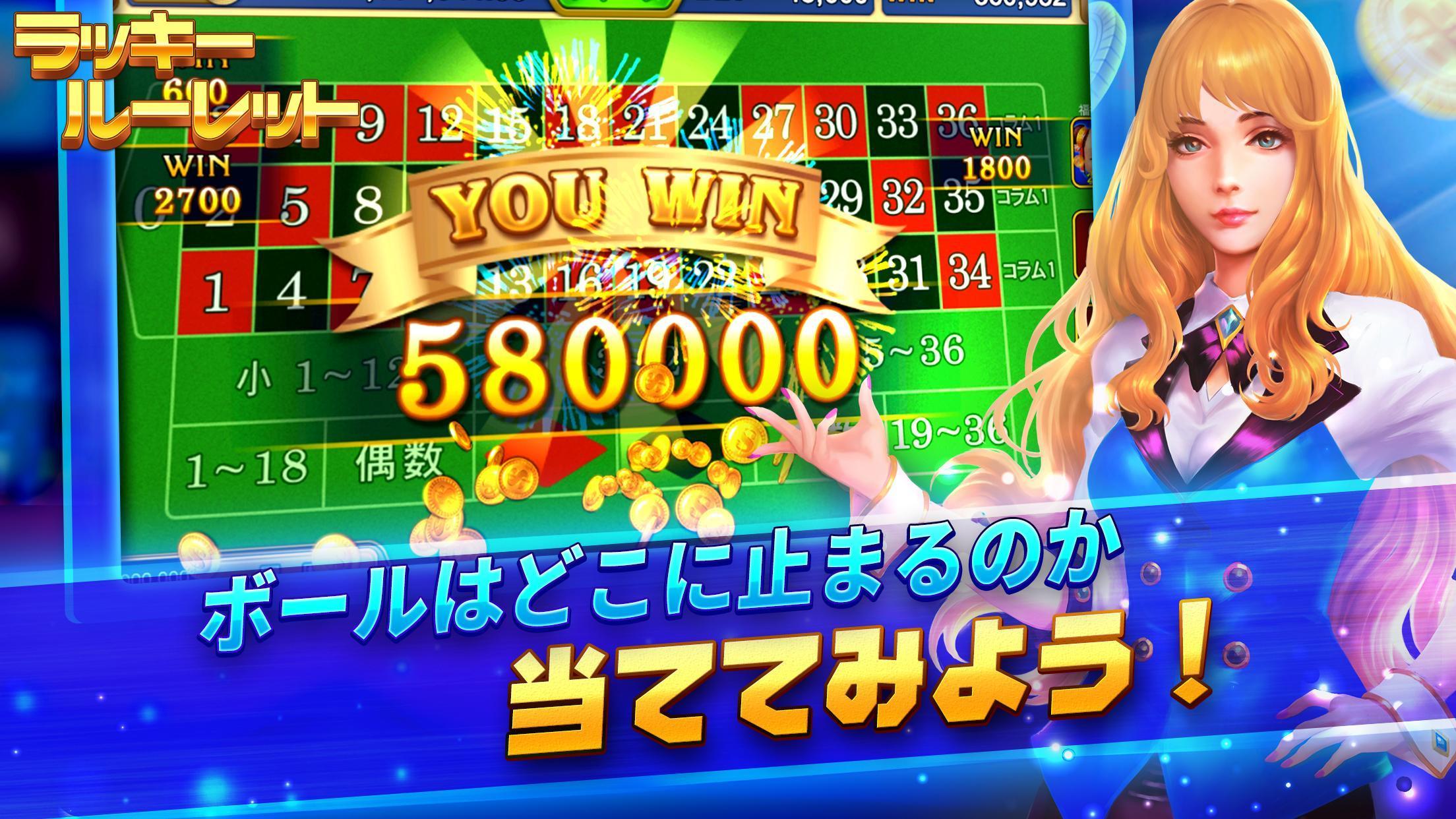 スーパーラッキーカジノ ~ オーシャンモンスター、スロット、サイコロ、ポーカー 3.14.1 Screenshot 6