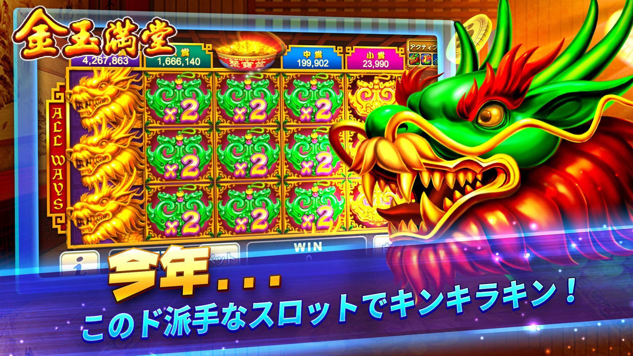 スーパーラッキーカジノ ~ オーシャンモンスター、スロット、サイコロ、ポーカー 3.14.1 Screenshot 7