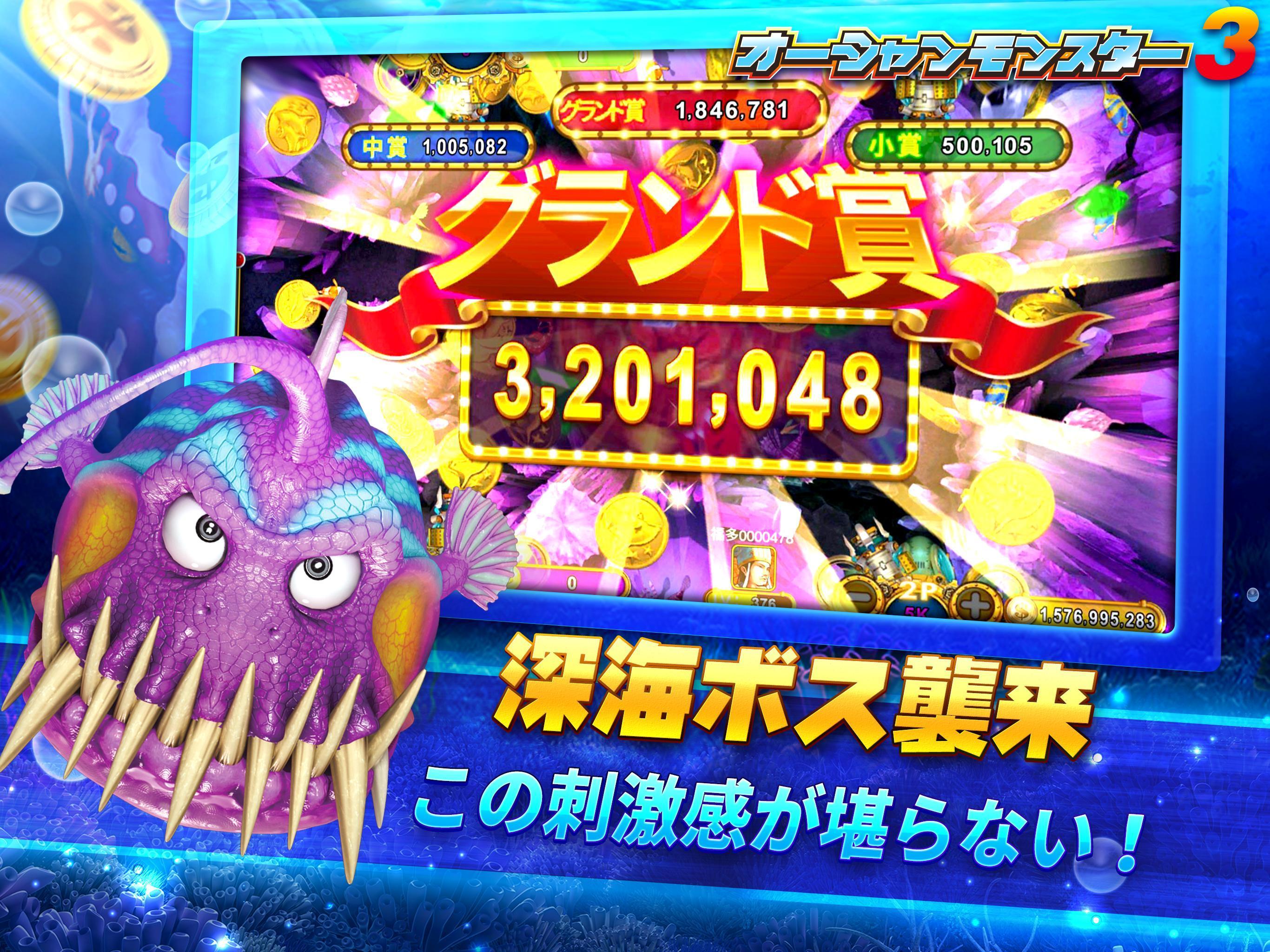 スーパーラッキーカジノ ~ オーシャンモンスター、スロット、サイコロ、ポーカー 3.14.1 Screenshot 9