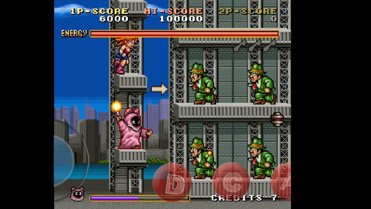 Arcade Games 8 Screenshot 3