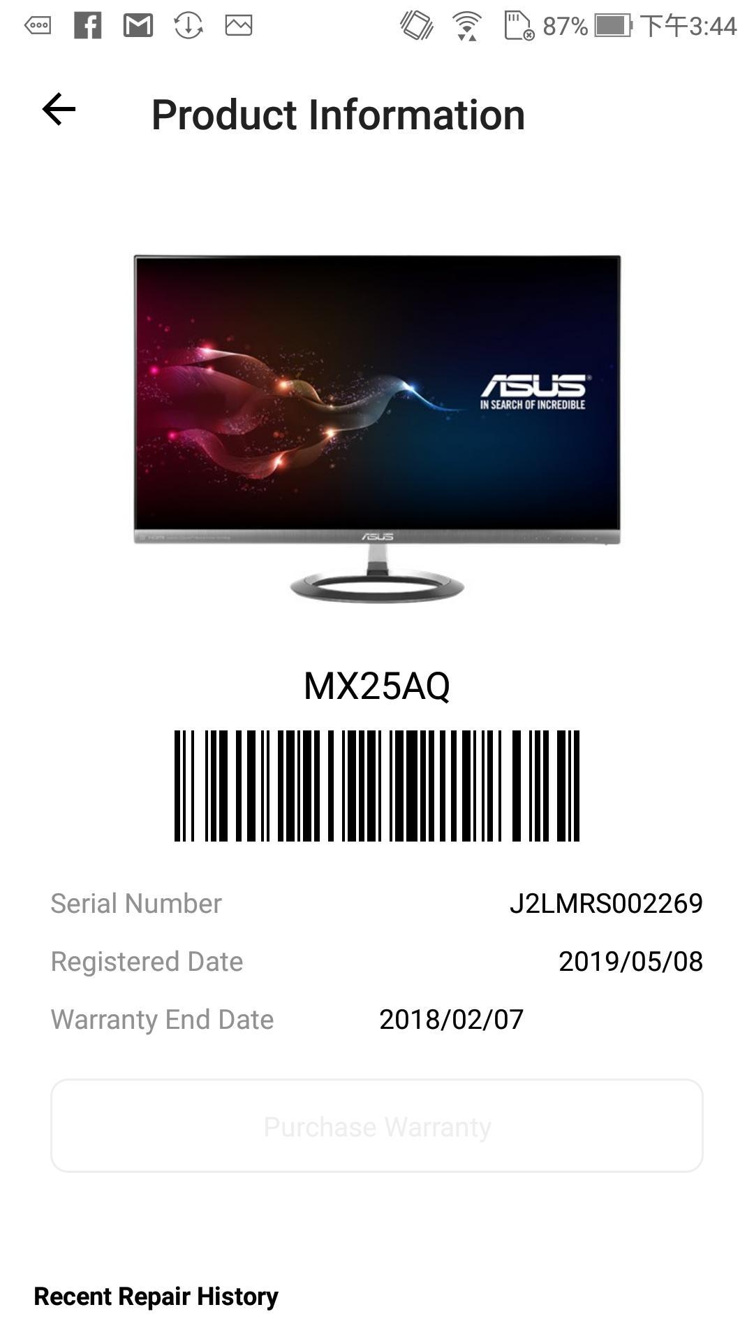 MyASUS Service Center 4.1.1 Screenshot 3