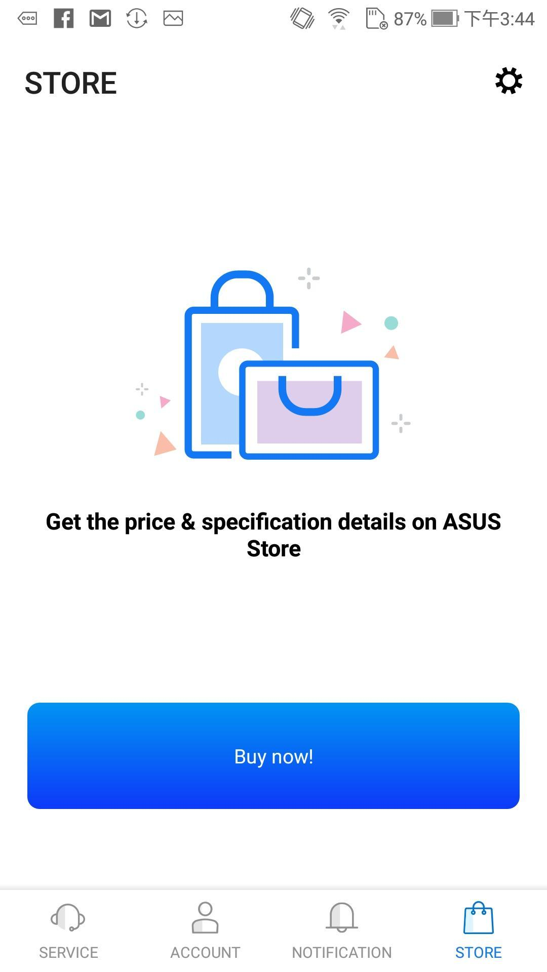 MyASUS Service Center 4.1.1 Screenshot 4