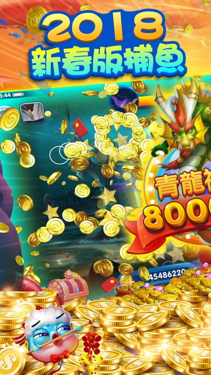 Fish is Coming: Best 3D Arcade 1.16.2 Screenshot 1