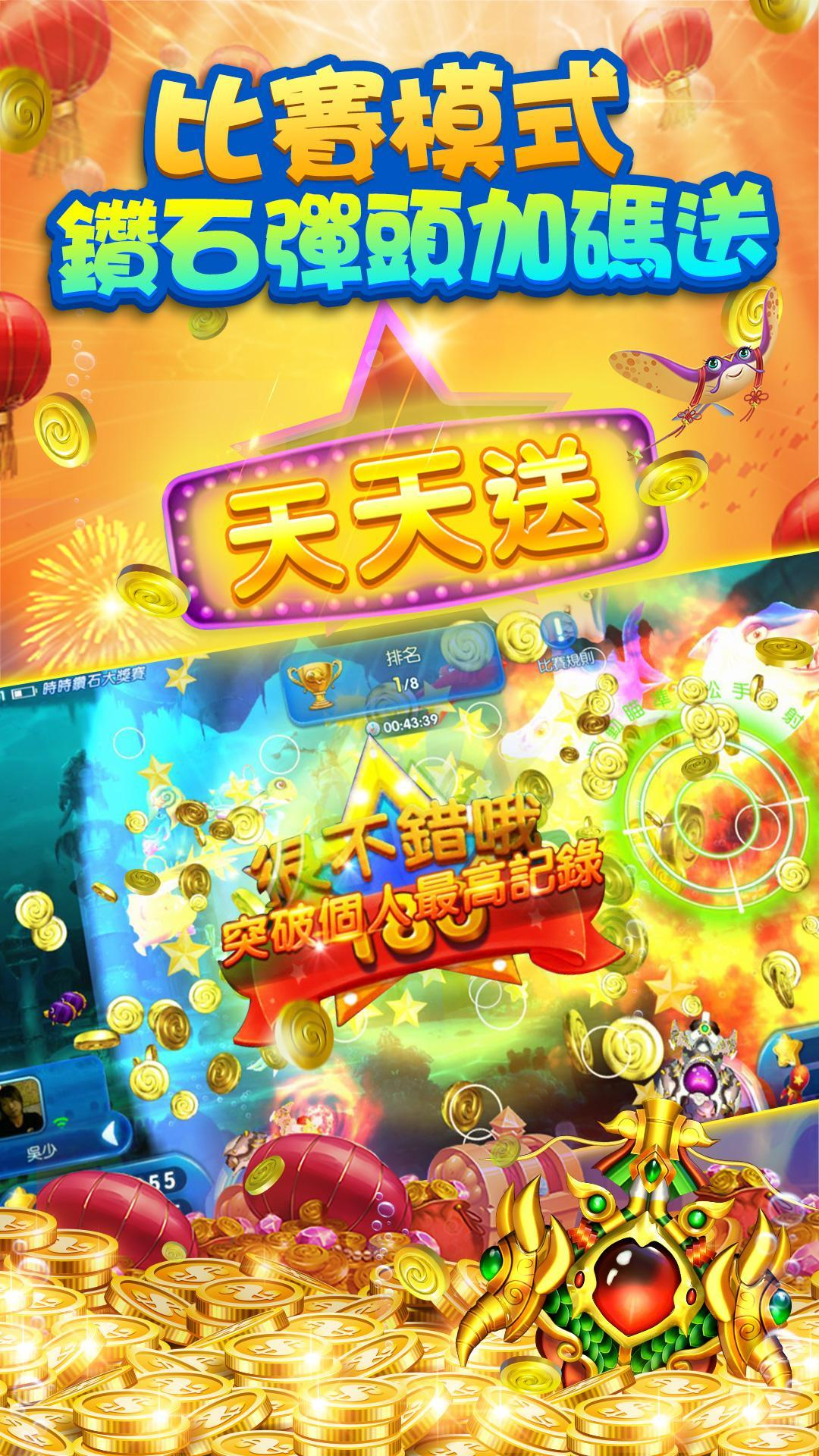 Fish is Coming: Best 3D Arcade 1.16.2 Screenshot 12