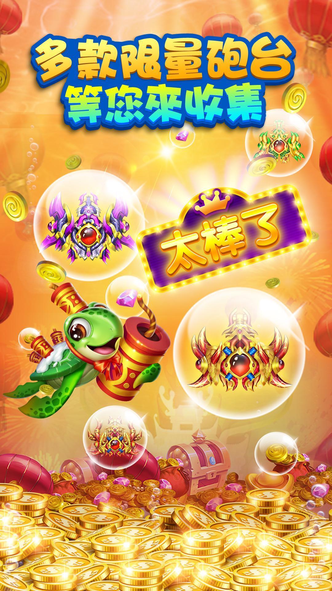 Fish is Coming: Best 3D Arcade 1.16.2 Screenshot 16