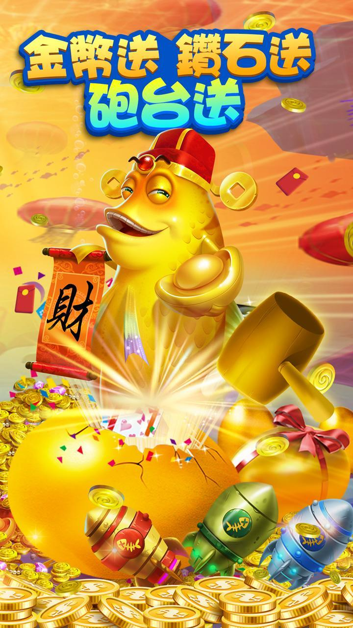 Fish is Coming: Best 3D Arcade 1.16.2 Screenshot 3
