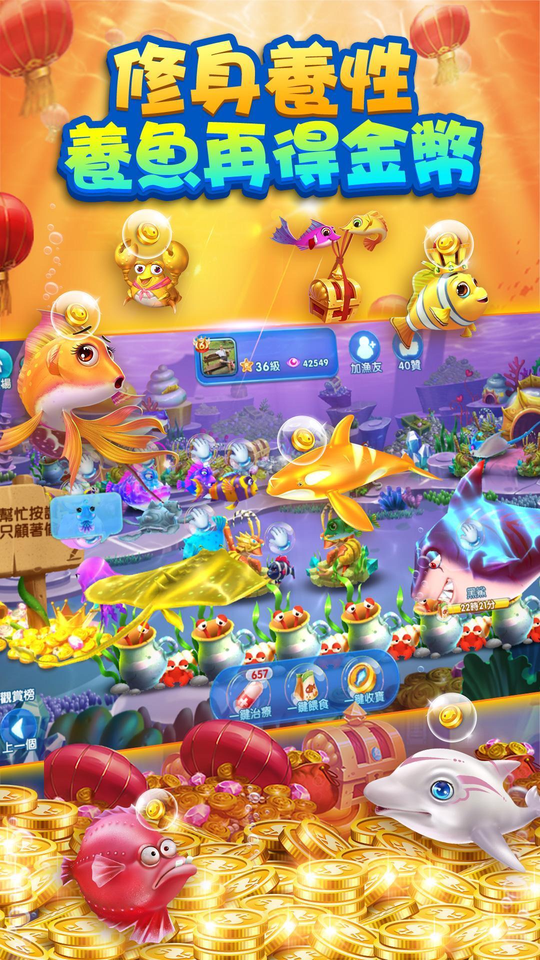 Fish is Coming: Best 3D Arcade 1.16.2 Screenshot 5